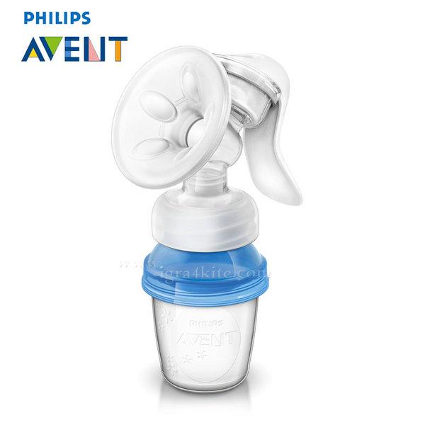 Philips AVENT - Ръчна помпа за изцеждане на кърма Comfort с 3 контейнера 0426