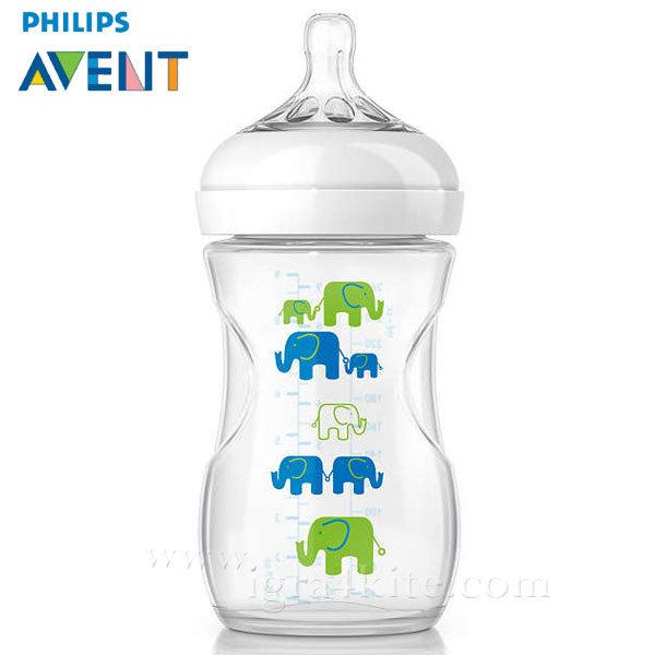 Philips AVENT - Шише за хранене Natural 260ml PP с картинки слончета за момче 0462