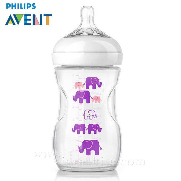 Philips AVENT - Шише за хранене Natural 260ml PP с картинки слончета за момиче 0462