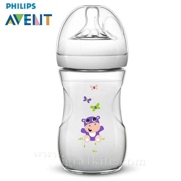 Philips AVENT - Шише за хранене Natural 260ml PP хипопотам 0464