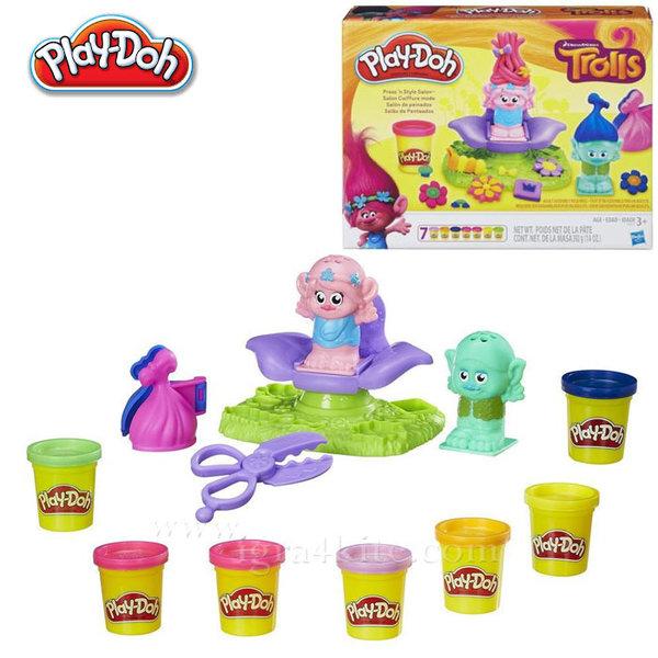 PlayDoh - Фризьорския салон на тролчетата b9027