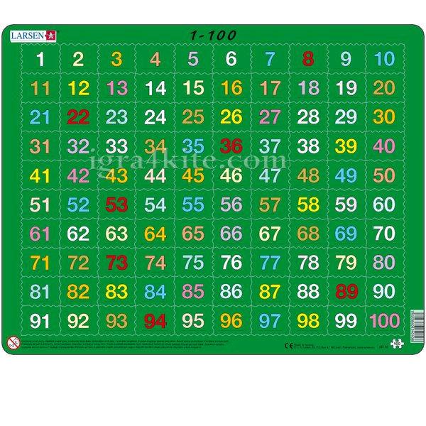Larsen - Образователен пъзел Математика числата от 1 до 100