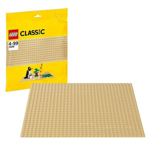 Lego 10699 Classic - Пясъчна основна плочка 32х32