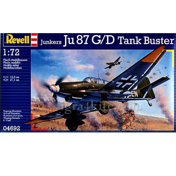 Revell - Военен самолет Unkers Ju 87 G/D Tank Buster