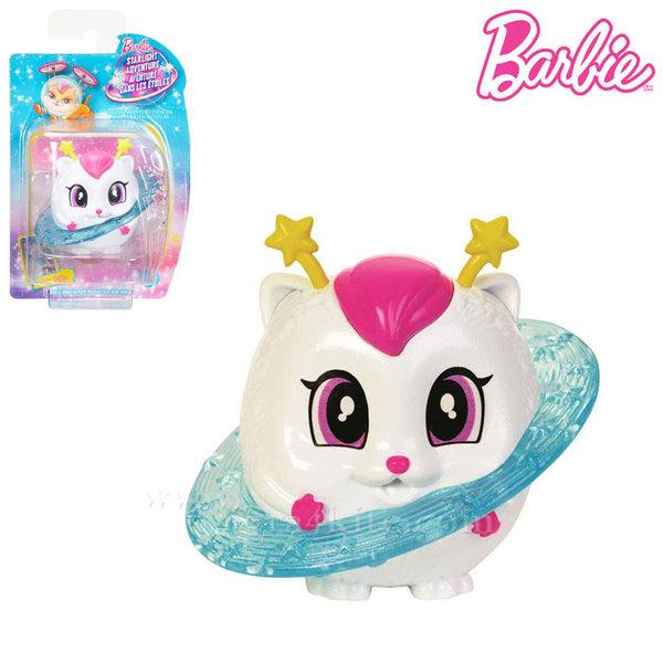 Barbie - Барби Star Light Adventure Домашен любимец извънземно dlt51