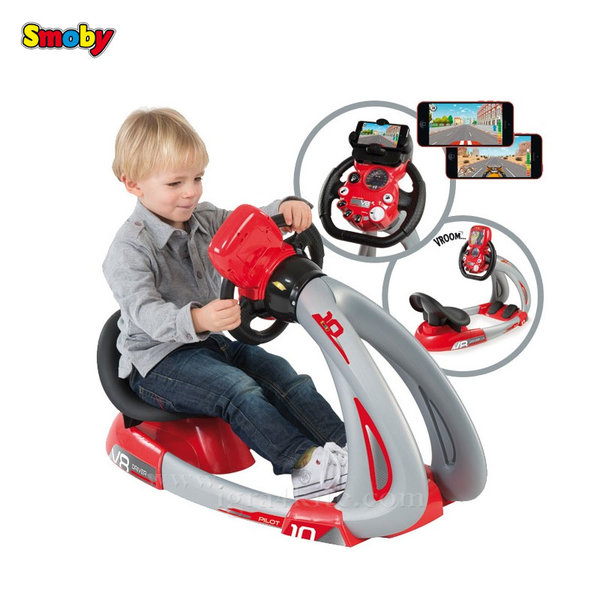Smoby - Автосимулатор със звукови ефекти V8 Pilot 370206