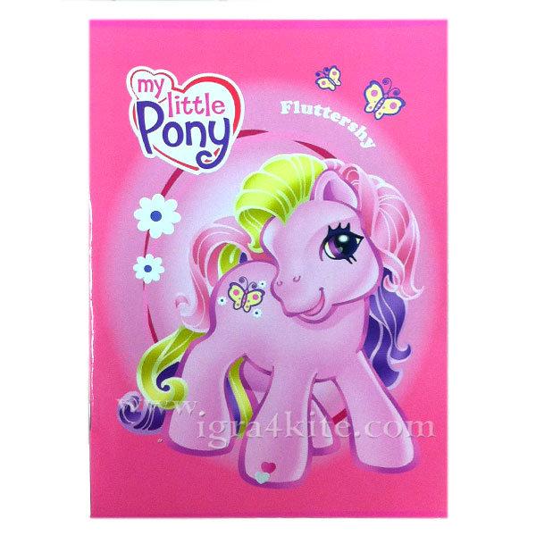 Тетрадка B5 40 листа Моето малко Пони