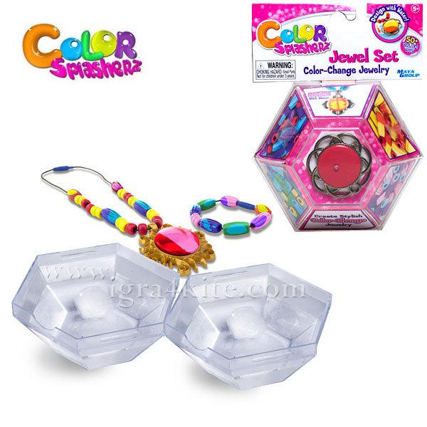 Color Splasherz - Комплект за бижута 56500