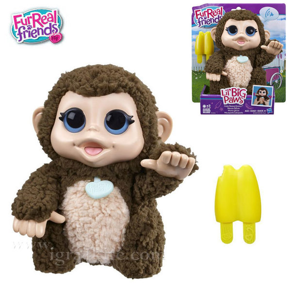 FurReal Friends - Интерактивна маймунка Giddy a9084