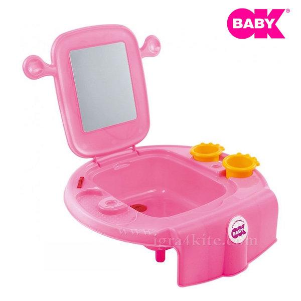 Ok Baby Детска мивка SPACE 819-66 розова