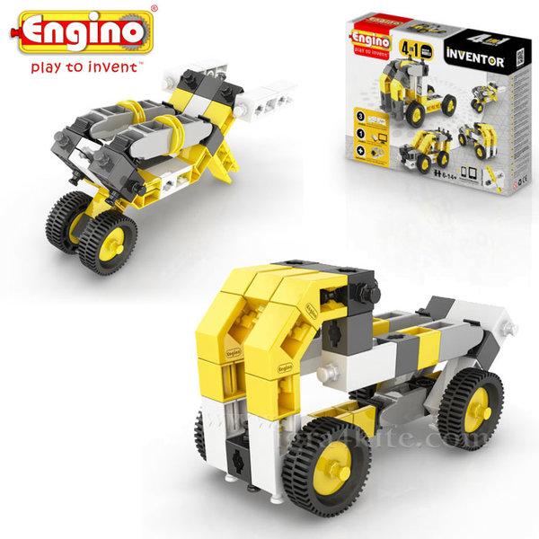 Engino - Конструктор 4 модела индустриални машини 0434