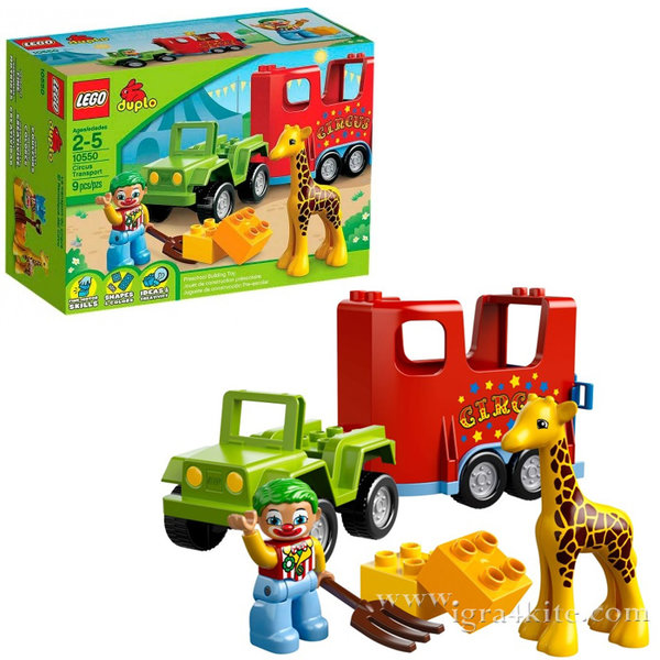 Lego 10550 DUPLO - Цирков превозвач