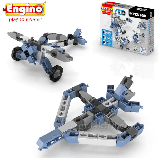 Engino - Конструктор 4 модела самолети 0433