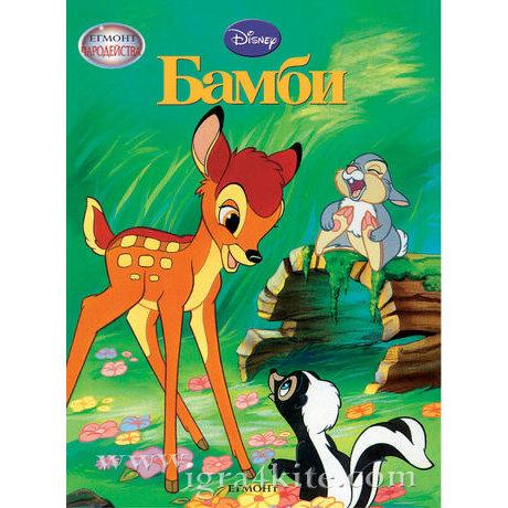 Детска книжка Дисни Бамби