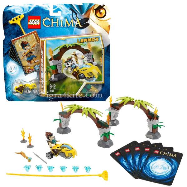 Lego 70104 Chima - Порти в джунглата