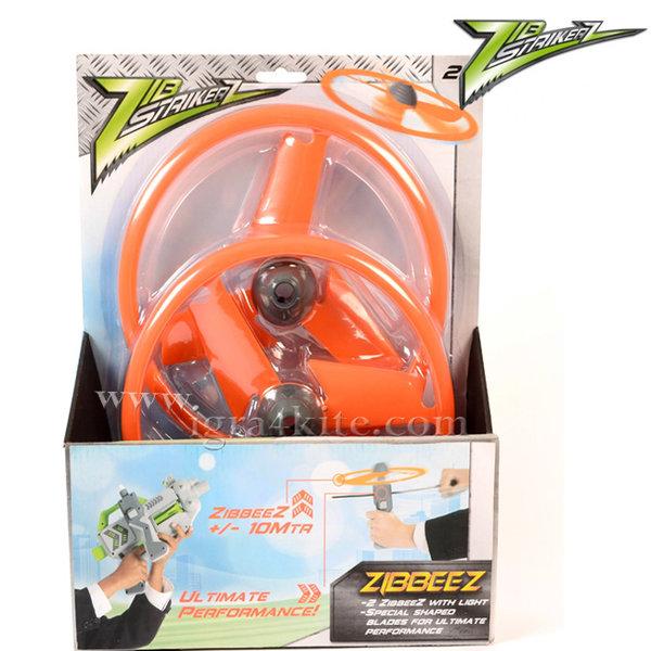 ZibStrikerZ - Летящи мишени Зибстрайкърс