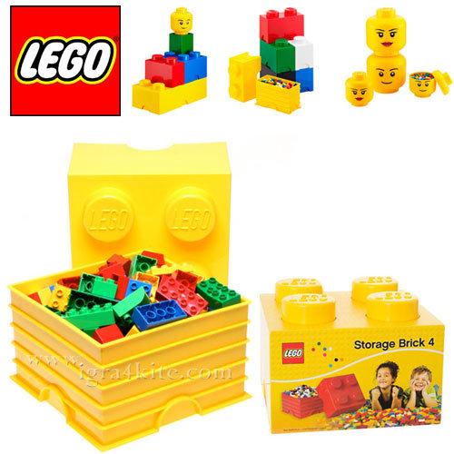 Lego 40031732 Аксесоари - Кутия за съхранение 2x2