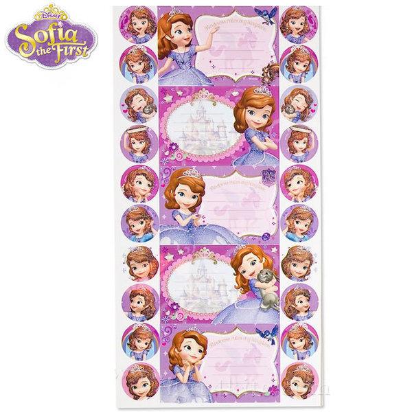 Disney Sofia the First - Ученически етикети София Първа 150913