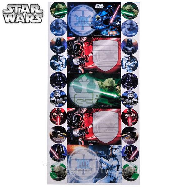 Star Wars - Ученически етикети Стар Уорс