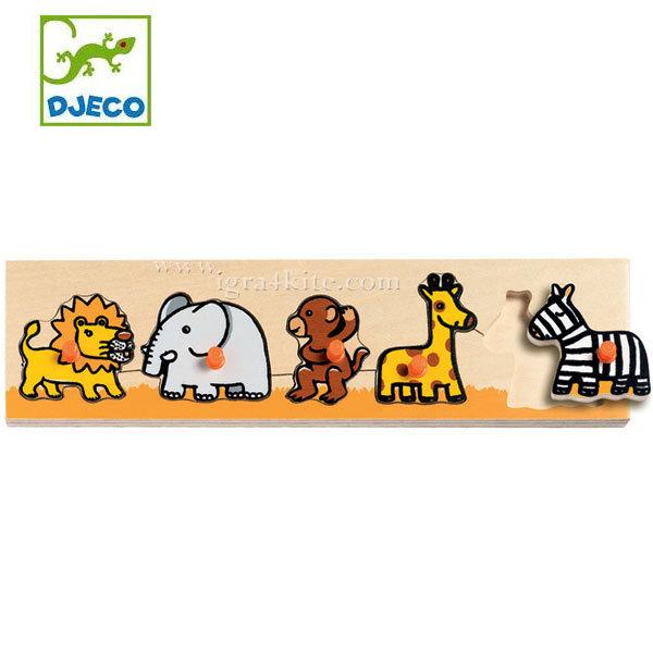 Djeco - Дървен пъзел Савана 01111