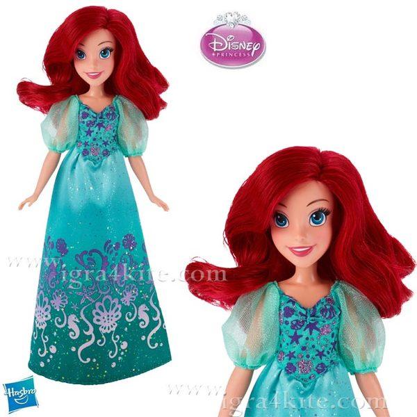 Disney Princess - Кукла Ариел Royal Shimmer B5284