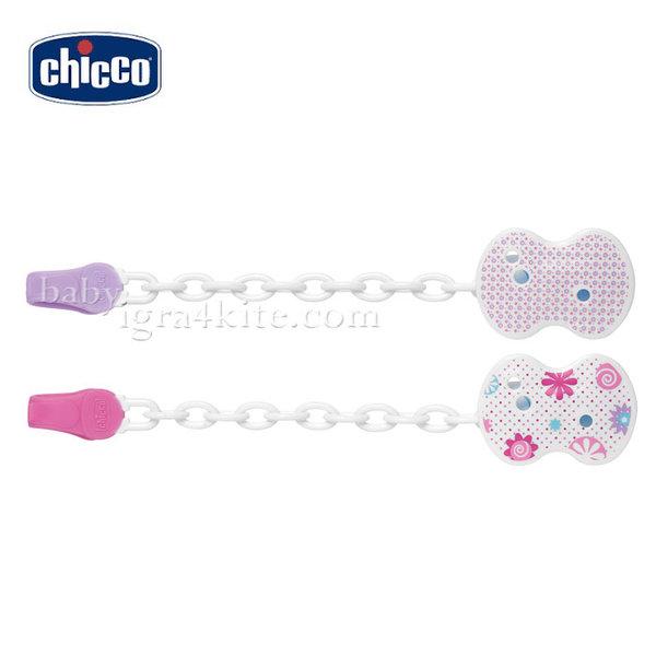 Chicco - Клипс за залъгалка с верижка - розов
