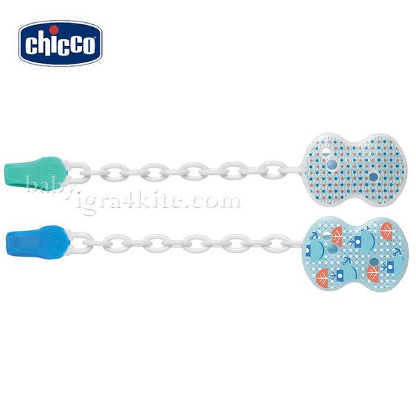 Chicco - Клипс за залъгалка с верижка - син