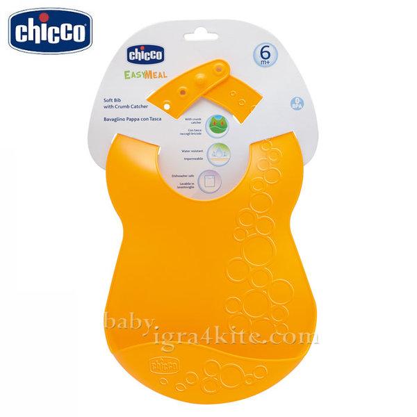 Chicco - Пластмасов лигавник Пеликан 003239