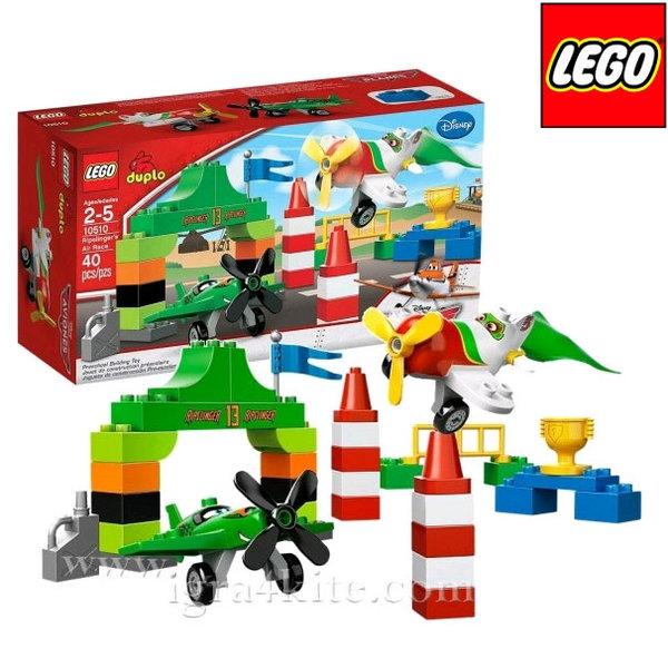 Lego 10510 DUPLO® Planes - Състезанието на Рипслингър