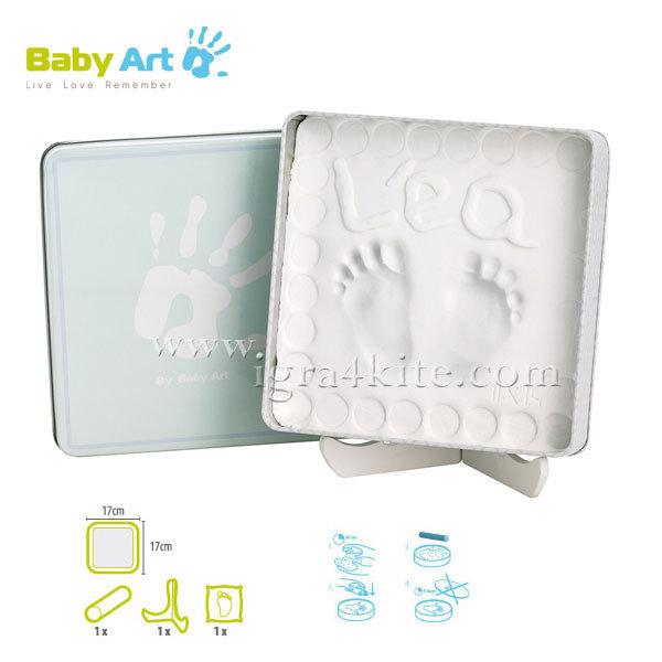 Baby Art - Магична кутия / гипсов отпечатък 0017