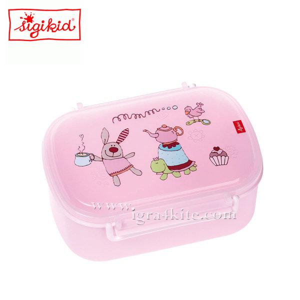 Sigikid - Детска кутия за закуски Happy Friends 23919