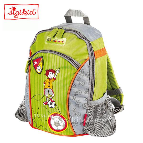 Sigikid - Kily Keeper Раница за детска градина 23769