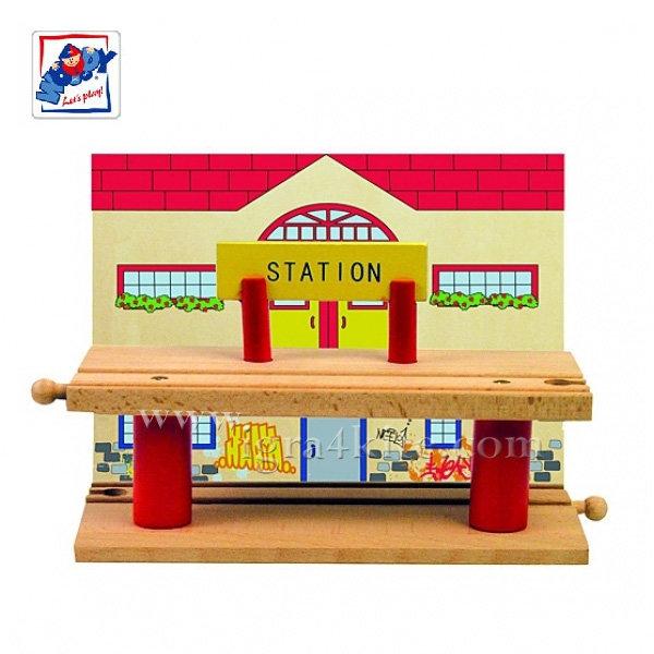 Woody - Дървена гара 90580