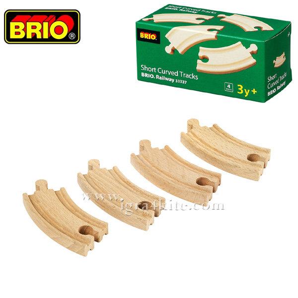 Brio - Комплект дървени извити релси 33337