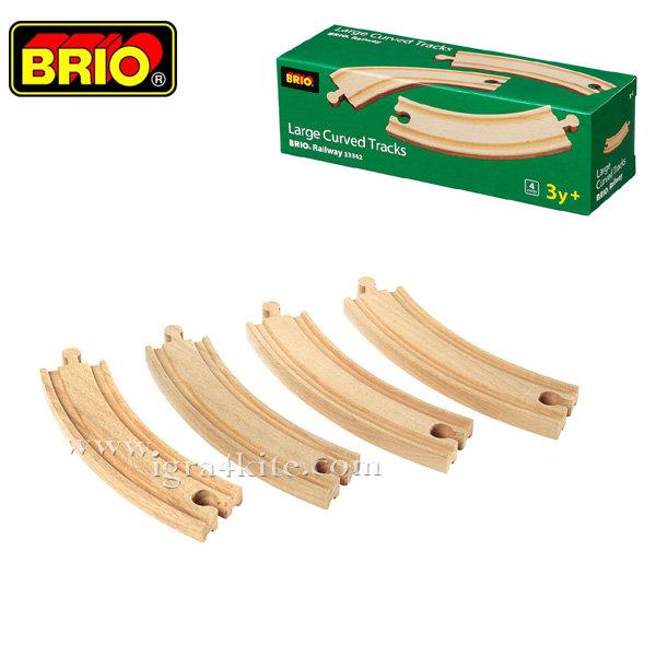 Brio - Комплект дървени извити релси 33342