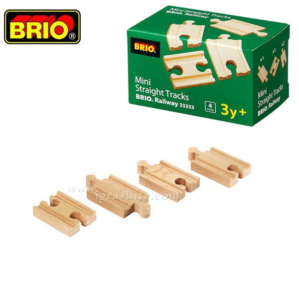 Brio - Комплект дървени релси 4бр. 33333