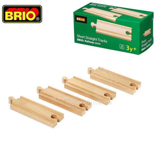 Brio - Комплект дървени релси 4бр. 33334