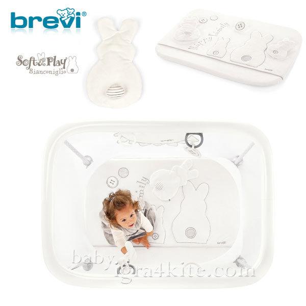Brevi -Кошара за игра SOFT AND PLAY BIANCONIGLIO 580501