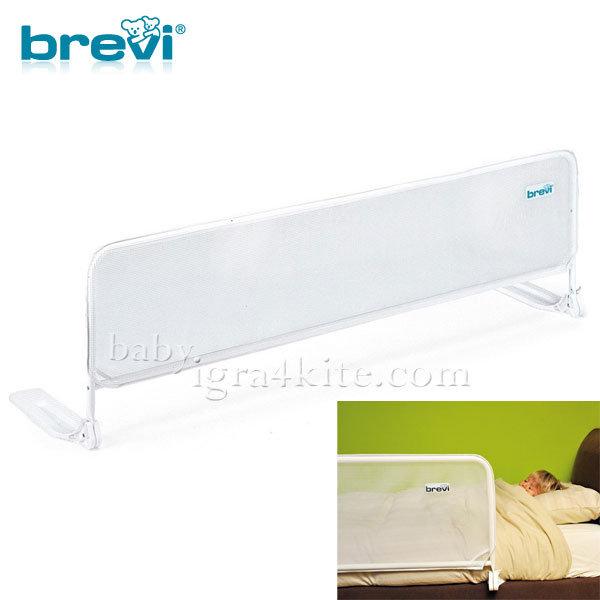 Brevi - Преграда за легло 150см.