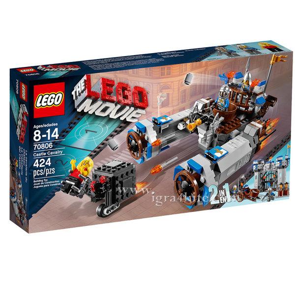 Lego 70806 The LEGO Movie - Рицарска кавалерия