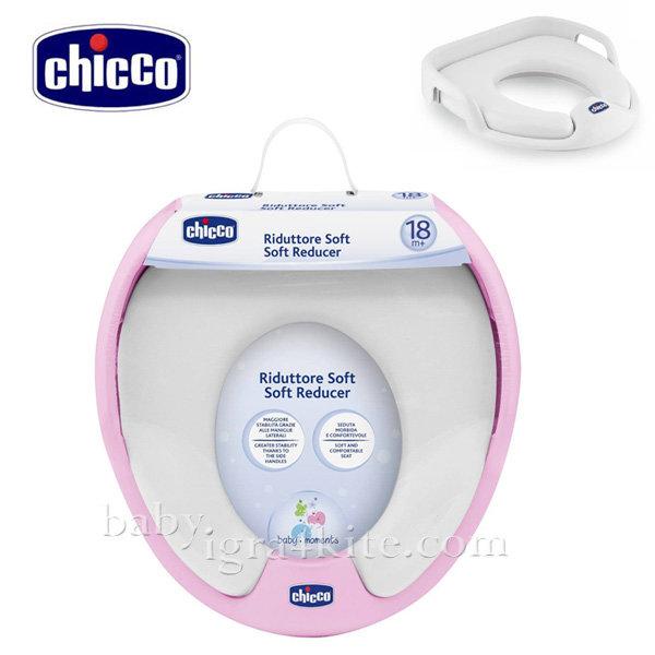Chicco - Детска дъска за тоалетна чиния - Soft 6572