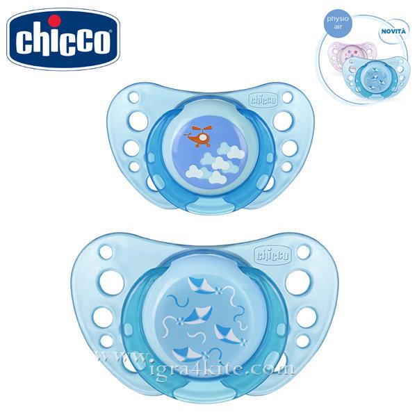 Chicco - Залъгалка силиконова PHYSIO Air 0+ м. 2бр. с кутийка 75031.21