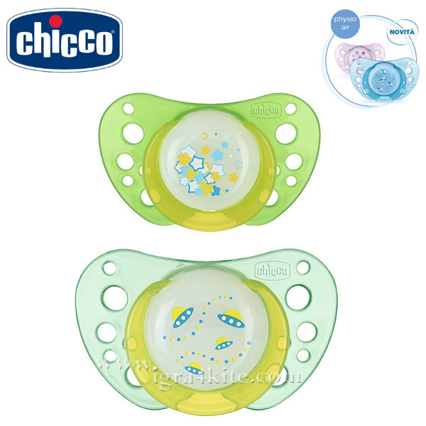 Chicco - Залъгалка силиконова PHYSIO Air 0+ м. 2бр. с кутийка 75031.41