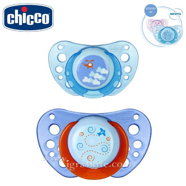 Chicco - Залъгалка силиконова PHYSIO Air 4+ м. 2бр. с кутийка 75033.21