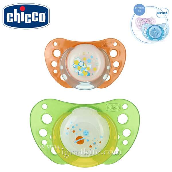 Chicco - Залъгалка силиконова PHYSIO Air 4+ м. 2бр. с кутийка 75033.41