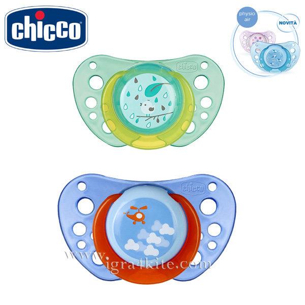 Chicco - Залъгалка силиконова PHYSIO Air 12+ м. 2бр. с кутийка 75035.21