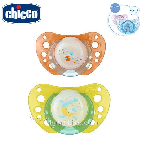 Chicco - Залъгалка силиконова PHYSIO Air 12+ м. 2бр. с кутийка 75035.41