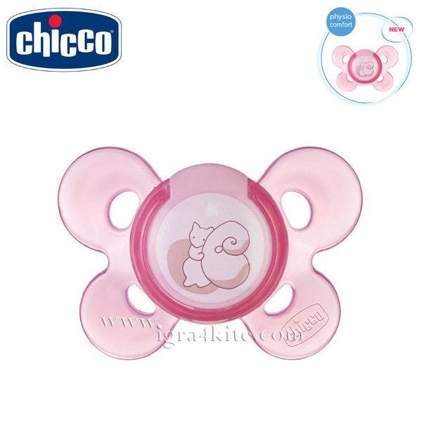 Chicco - Залъгалка силиконова PHYSIO Comfort 0+ м. с кутийка 74911.11