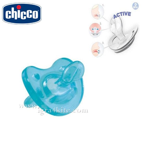 Chicco - Залъгалка силиконова PHYSIO Soft 12+ м. синя 2713.21