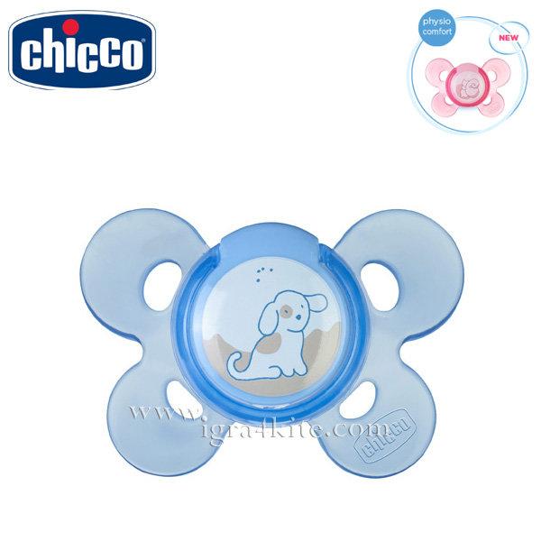 Chicco - Залъгалка силиконова PHYSIO Comfort 0+ м. с кутийка 74911.21
